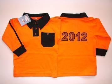 Рубашка №640