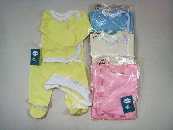 Набор для новорождённых №202