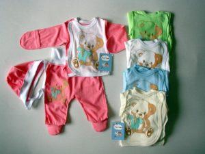 Набор для новорождённых №210а
