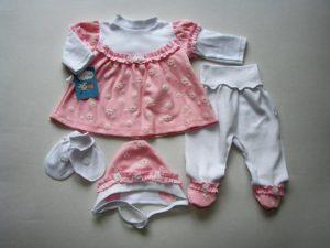 Набор для новорождённых №211