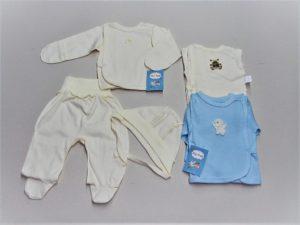 Набор для новорождённых №204