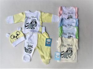 Набор для новорождённых №672а