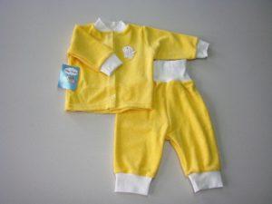 Набор для новорождённых №554